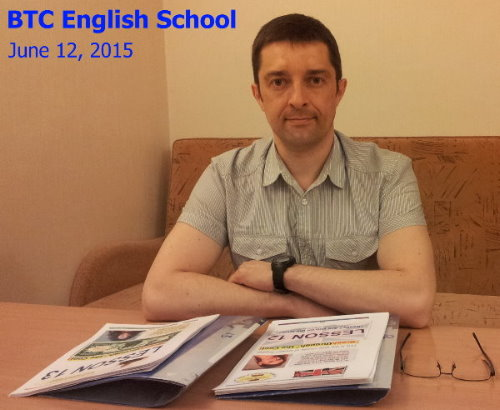 Дмитрий Шкарин