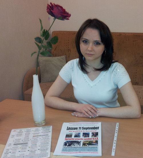Светлана Вержбитская