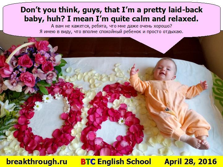 Алисе исполнилось полгода 28 апреля 2016