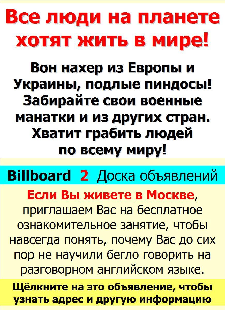 Бесплатный ознакомительный урок английского языка в Москве
