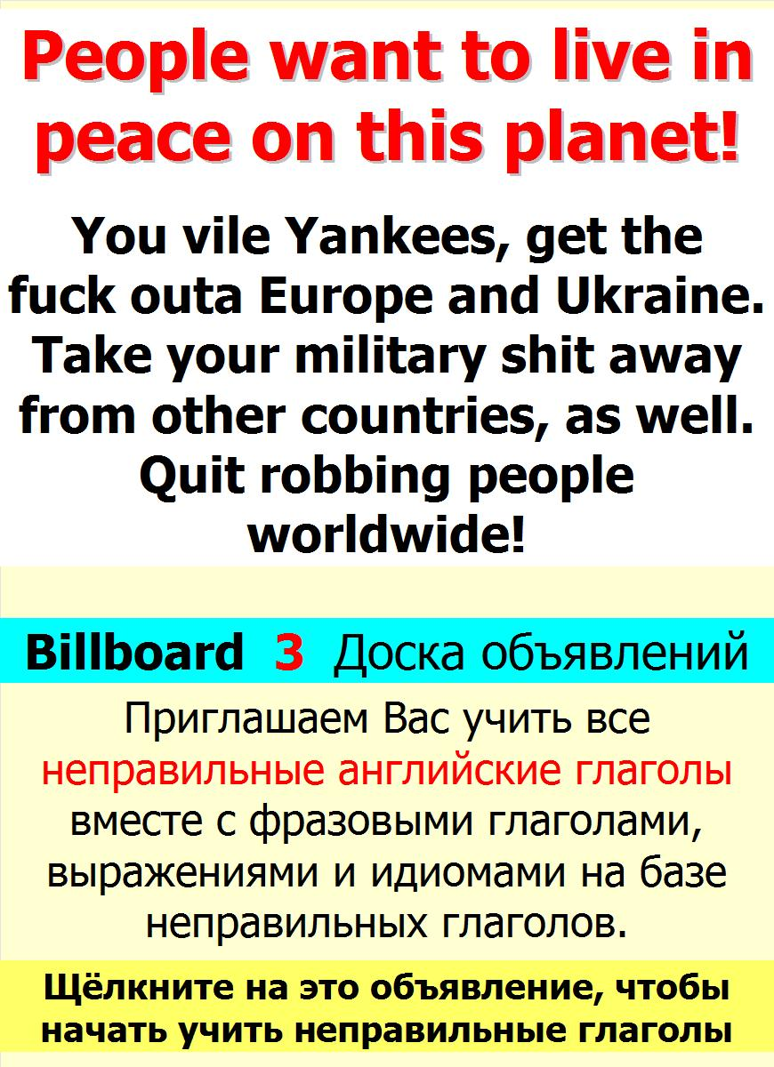 Учим изучаем все неправильные английские глаголы