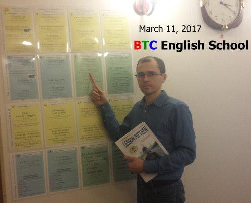Дмитрий Лапшев ученик школы BTC English