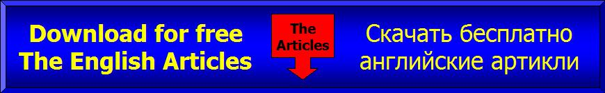 The English Articles