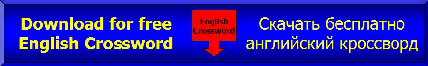 English crossword