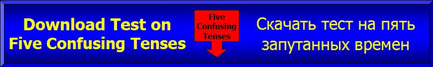 The Five Confusing English Tenses