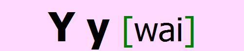 English alphabet Y y