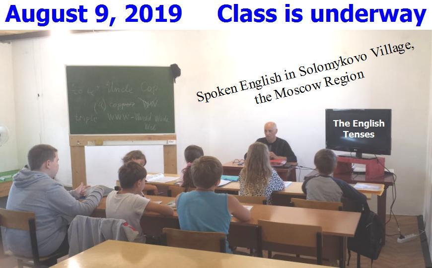Solomykovo School classroom