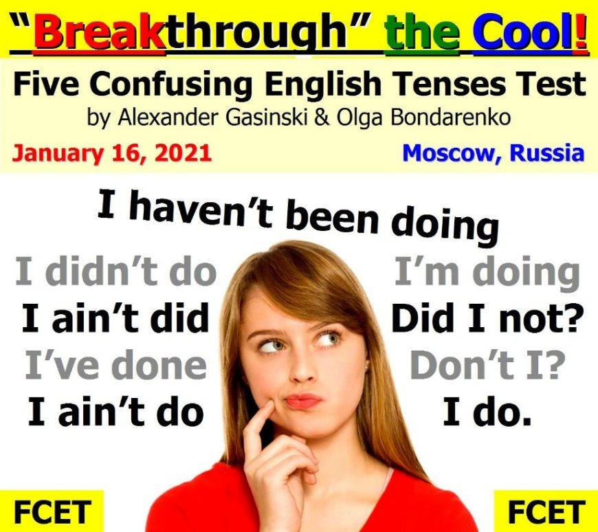 FCET Five Confusing English Tenses Test by Alexander Gasinski Тест на пять запутанных английских времен