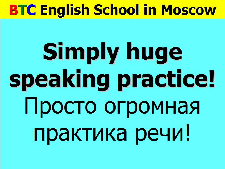 Simply huge speaking practice