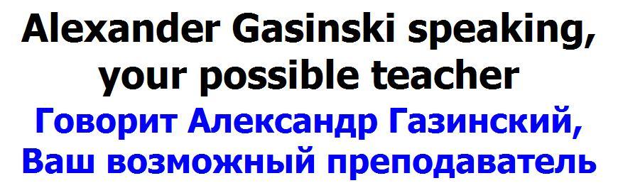 Alexander Gasinski speaking