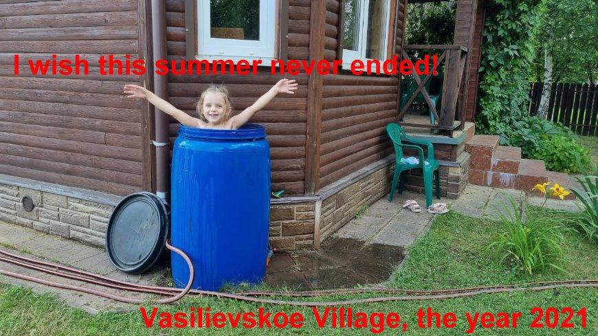 We have a summer cottage