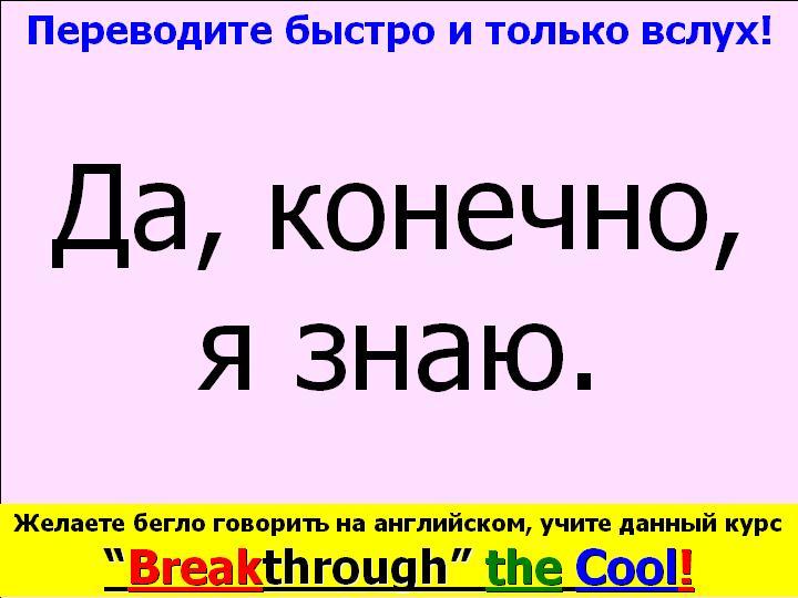 Основная практика речи на базе новыз слов алфавита