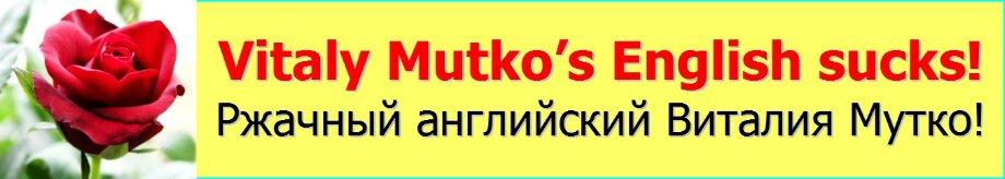 Ржачная речь Мутко