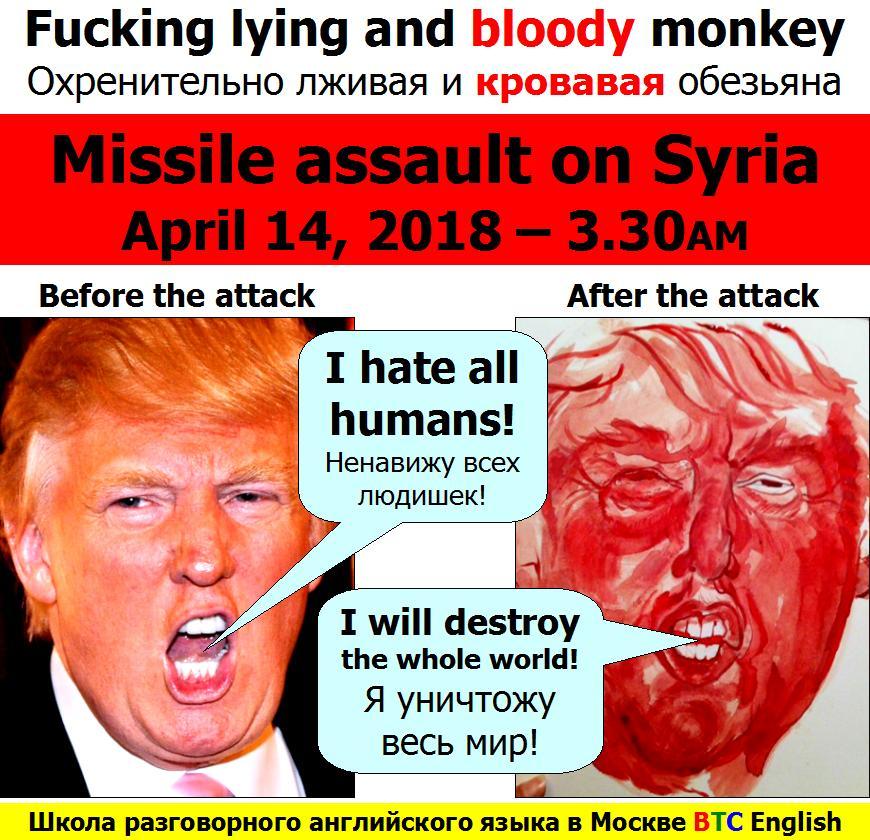 обезьяна с гранатой