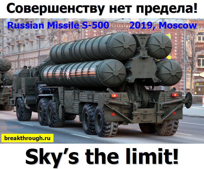 Совершенству нет предела The sky is the limit