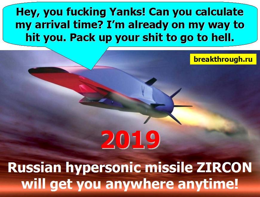 подлые пиндосы вы можете подсчитать подлетное время русского ЦИРКОНА к Америке вашим берегам