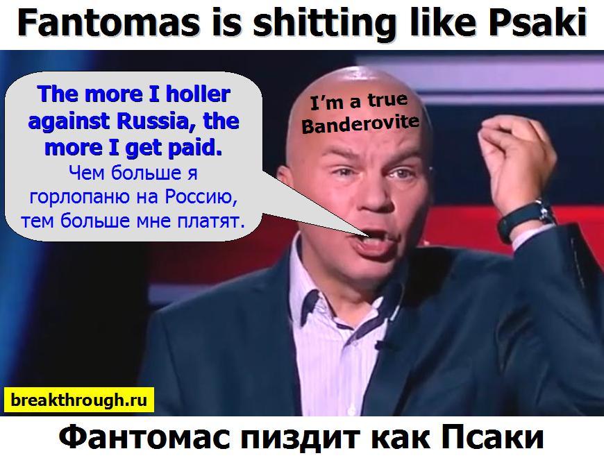 гонять лысого у Соловьева
