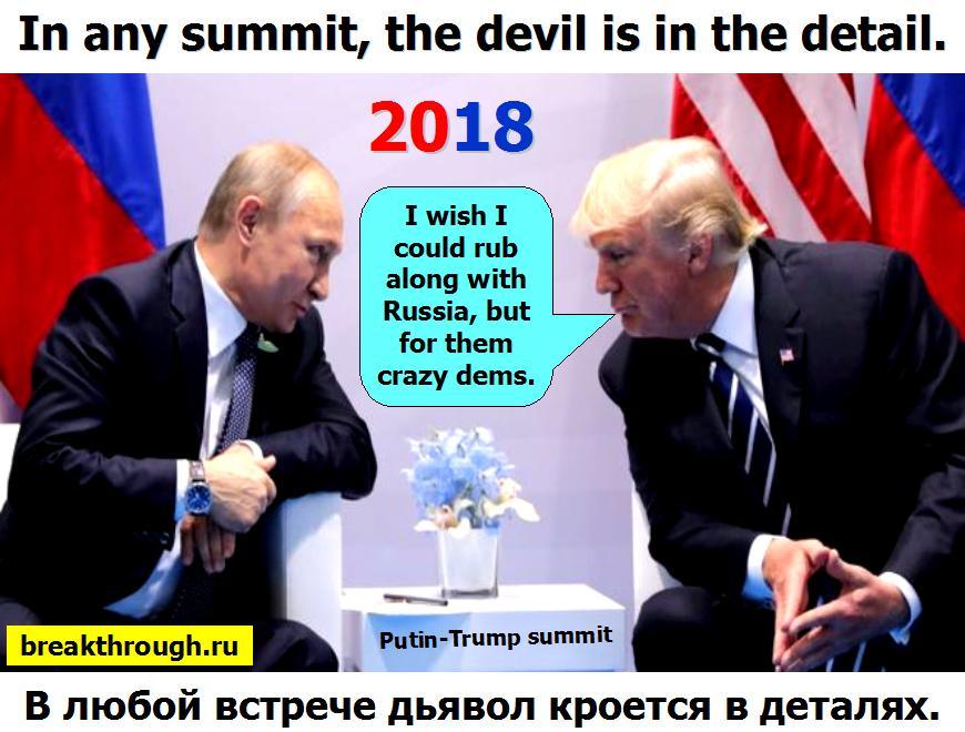 Дьявол кроется в деталях мелочах