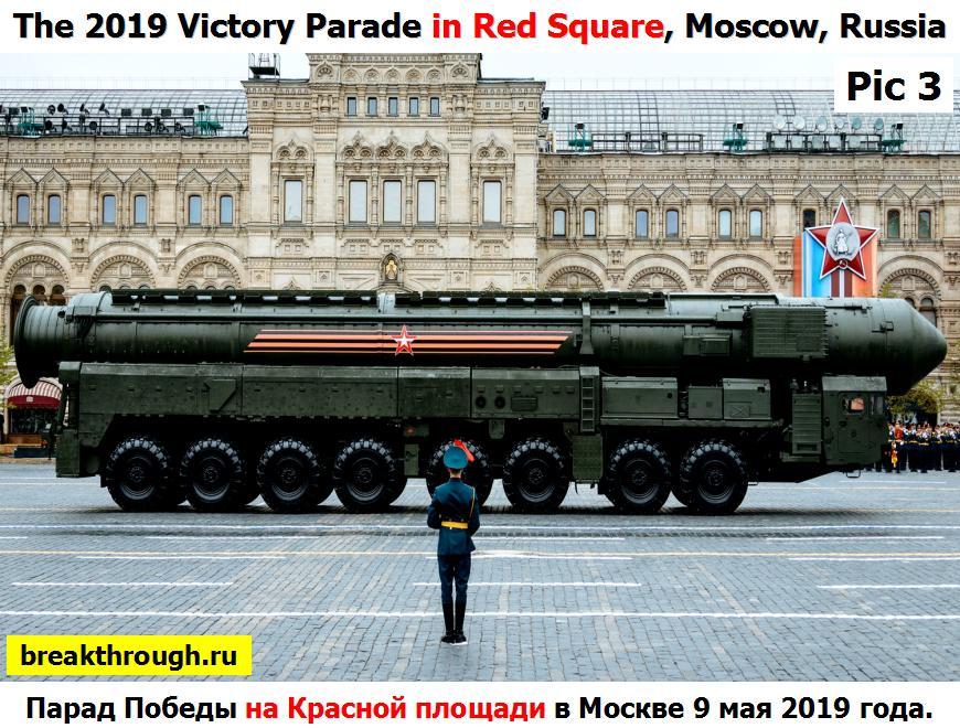 Ракета Ярс это русская Кузькина мать