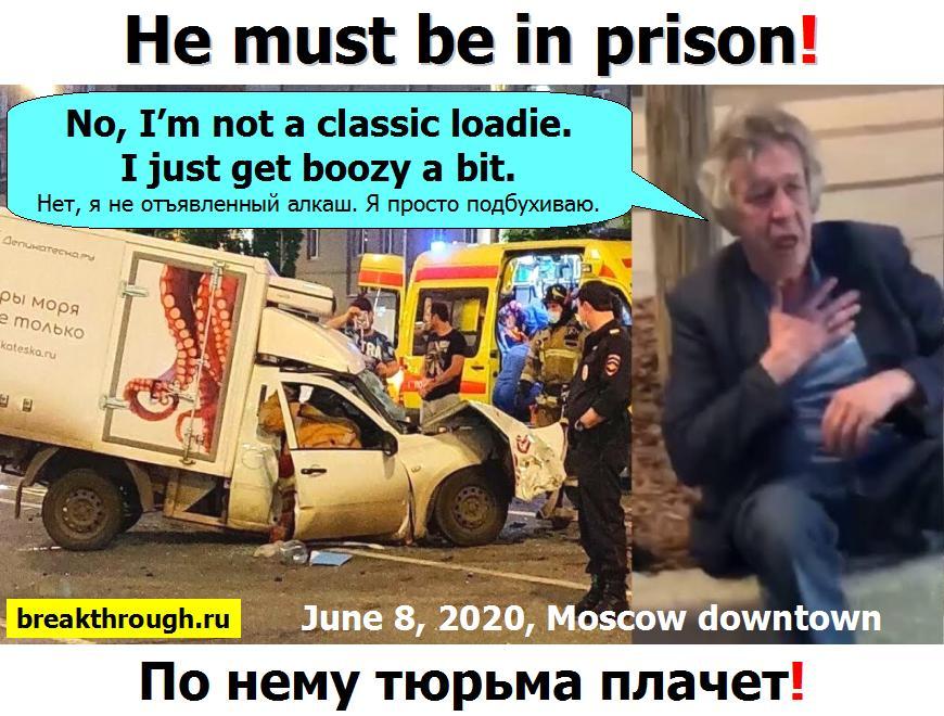 По нему ней кому-либо Михаилу Ефремову давно тюрьма плачет плакала