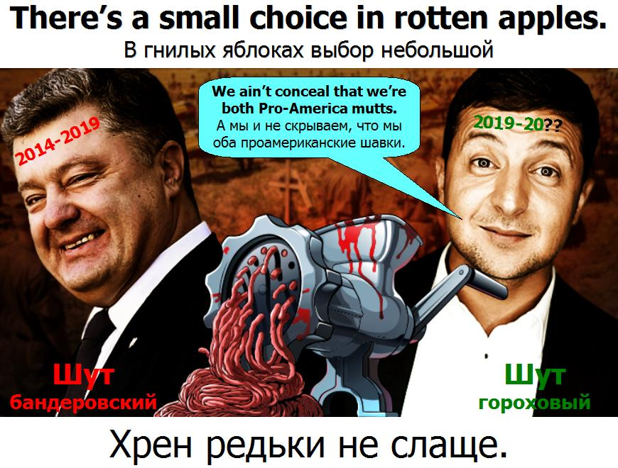 There's little choice in rotten apples