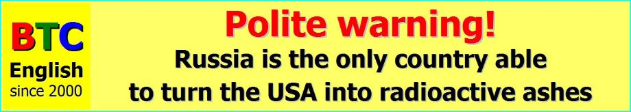 Россия единственная страна которая готова может реально способна превратить Америку США Соединенные Штаты в радиоактивный пепел