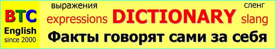 Факты говорят сами за себя кто был лучше Ельцин или Сталин Кто есть кто