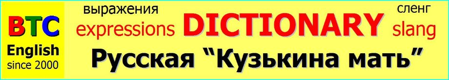 Парад Победы 9 мая 2019 Русская Кузькина мать в действии