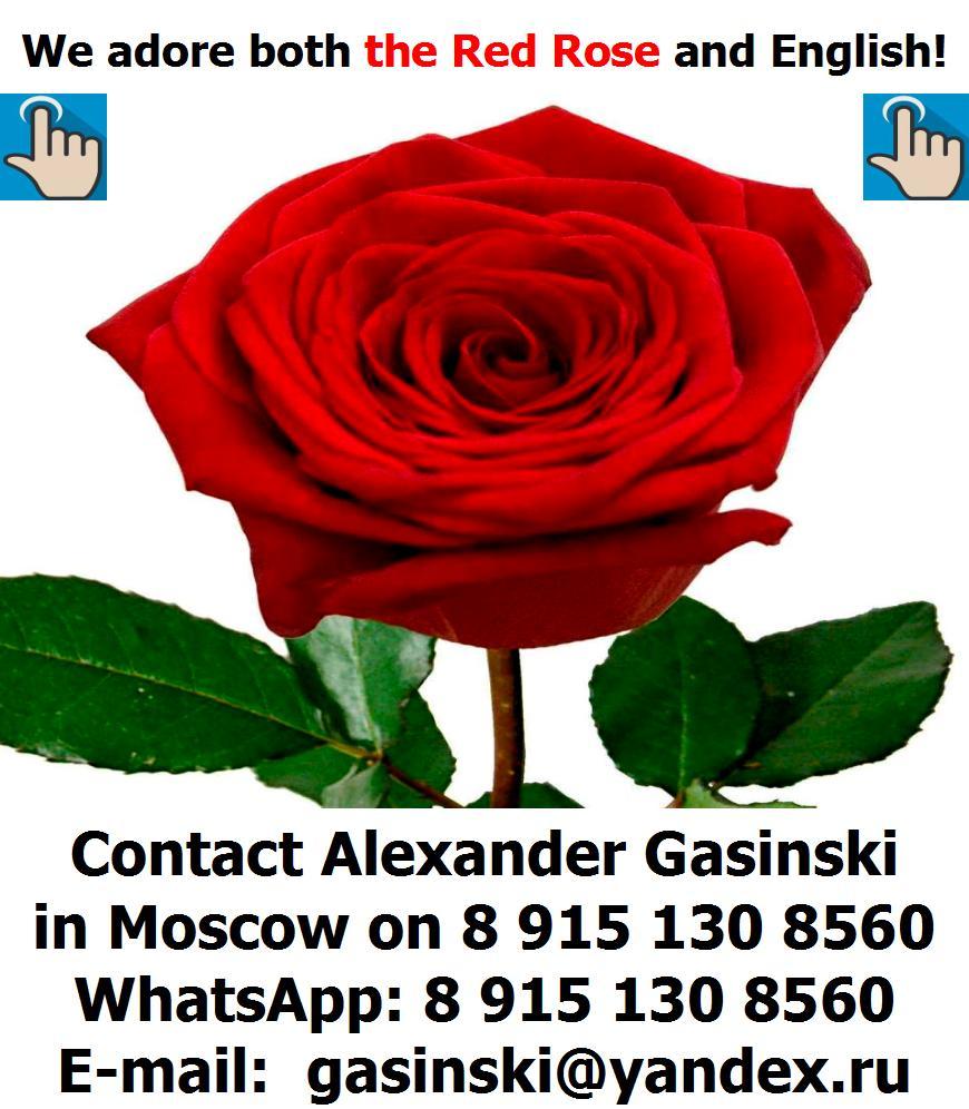 BTC Red Rose - symbol of BTC English