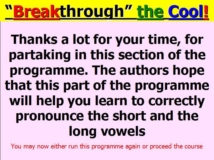 английские британские долгие краткие гласные звуки