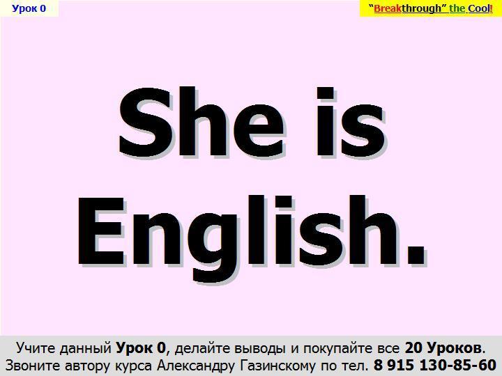 Практика речи, основанная на глаголе-связке to be
