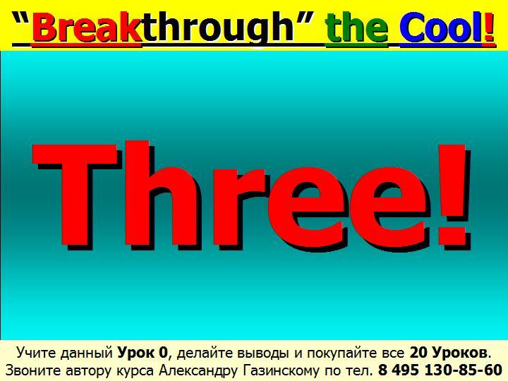 Практика речи, основанная на глаголе-связке