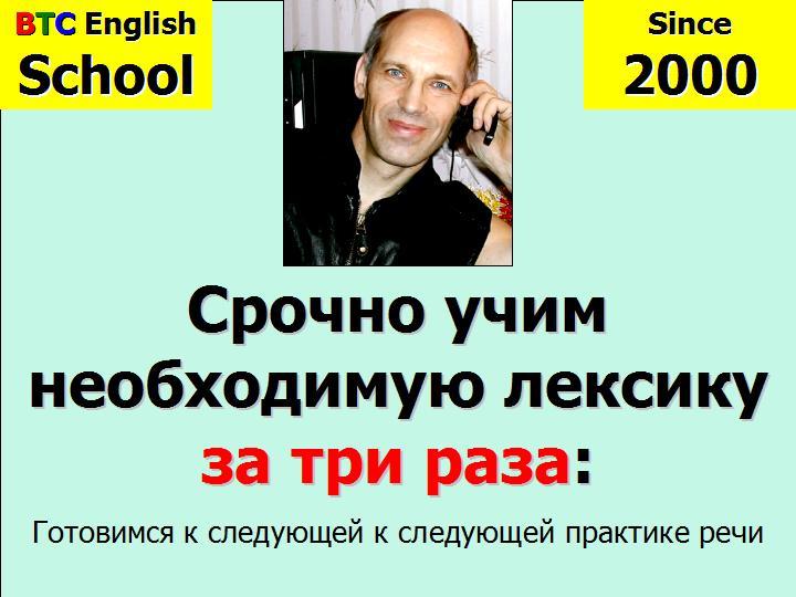 Учим новые слова и выражения, готовимся к практике речи на базе английских глаголов to have has had