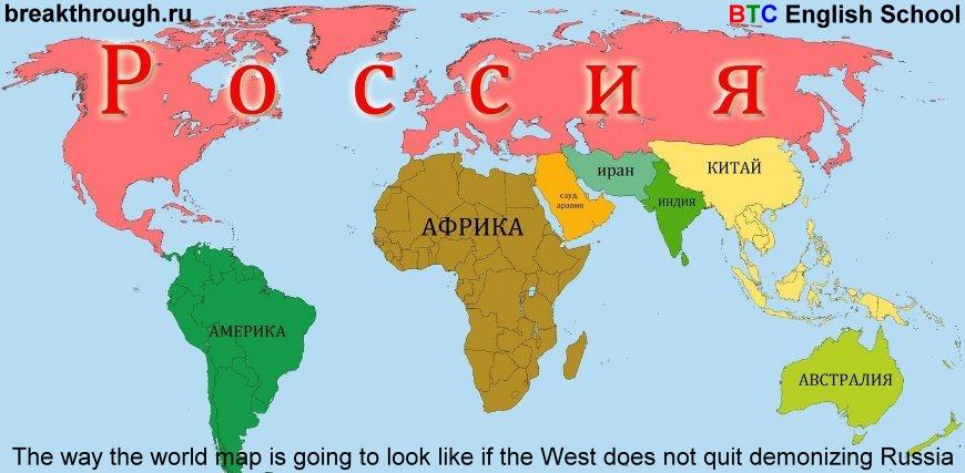 Политическая карта мира уже в скором будущем